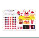 カラーキャンディコート印刷見本(クリアホワイト・クリアレッド)